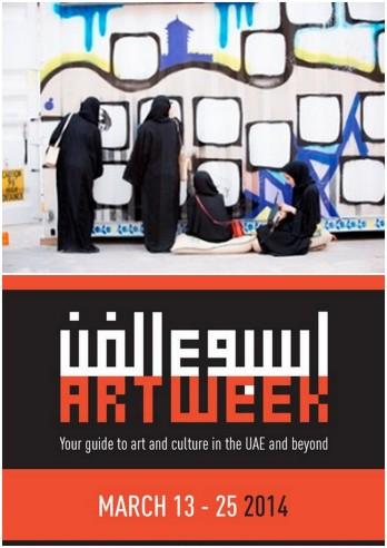 Art week 2014 13-25 March