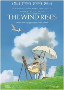 japanese movie by studio ghilbi