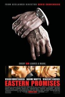 Eastern Promises (2007) movie with Vigo Mortensen